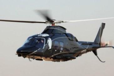 Gobierno ocultó licitación de seguros para helicópteros